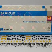 Oxarox (Zzerox)