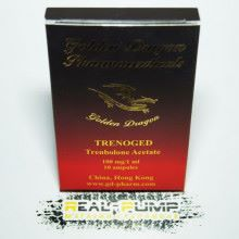 Trenaged 1ml (GD)
